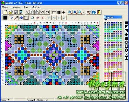 мозаики и работает